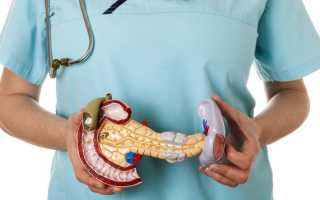 Как вылечить панкреатит куркумой