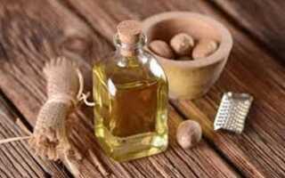 Как использовать эфирное масло мускатного ореха