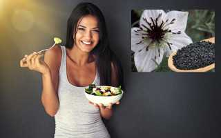 Как использовать тмин для похудения