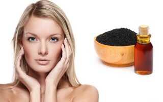 О пользе масла черного тмина для лица