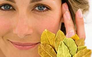 Лавровый лист от прыщей — уникальное решение для проблемной кожи