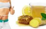 Чай с имбирем для похудения: восточные секреты красивого тела
