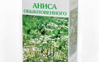 Анис: лечебные свойства и противопоказания