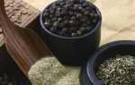 Полезные свойства и противопоказания черного перца