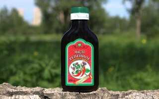Репейное масло с красным перцем для волос и бороды
