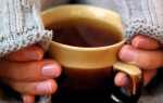 Имбирный чай от простуды и кашля
