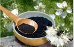 Особенности использования черного тмина