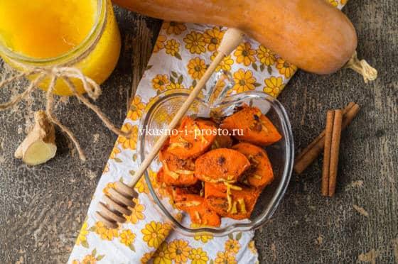 Рецепт тыквы с корицей в духовке